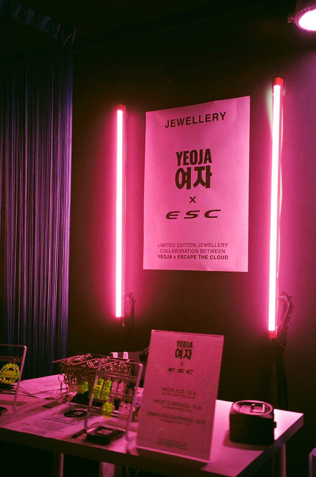 YEOJA Mag Launch Event