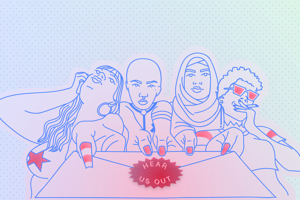 Dear White Pride Queers, written by Erkan Affan, illustration by Emilie Chabridon
