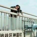 Girl Gaze Tokyo - Phyo, photography by Pu